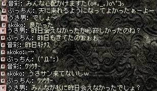 2010,1,17,01