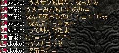2010,1,19,03