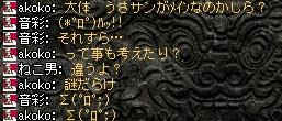 2010,1,19,04