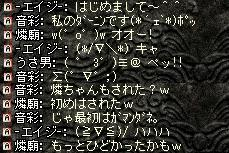 2010,2,2,05