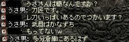 2010,2,2,06
