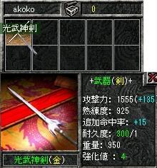 2010,2,2,08