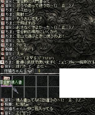 2010,2,2,09