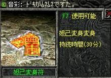 2010,2,7,06