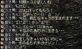 2010,2,7,10
