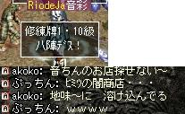 2010,2,8,07