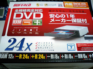 DVDD.jpg