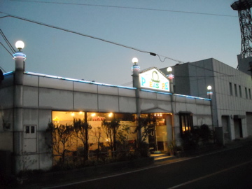 DSCN1705.jpg