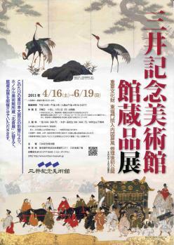4-19-2011_001.jpg