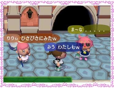 001_20110212203953.jpg