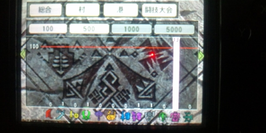 F1003244.jpg