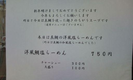 F1004046.jpg