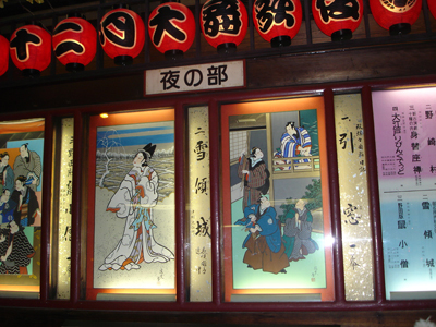 kabuki03.jpg