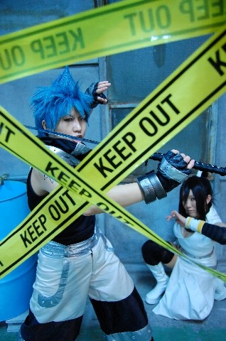 KEEP OUT?