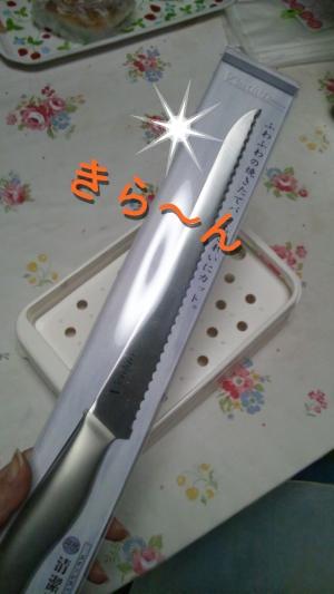 DSC_0084_convert_20130317010603.jpg