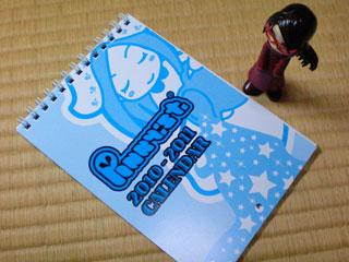 今年のカレンダーもカワイイ~(´Д`*)
