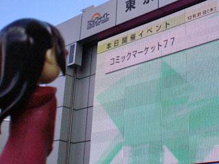 3日間フルコンプ(´Д`*)