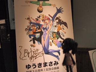 サイン入り~(*´д`*)
