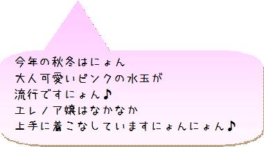 いちご20110402-2