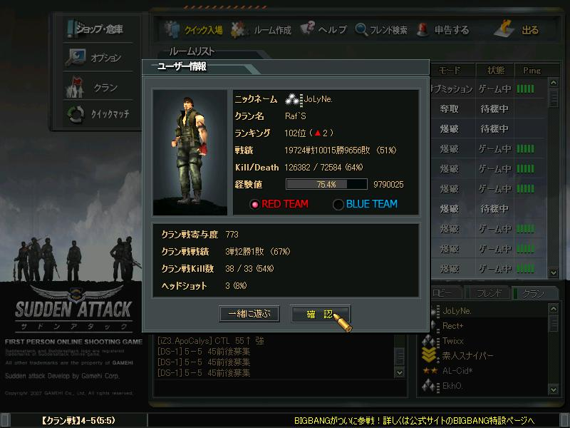 ScreenShot_117.jpg