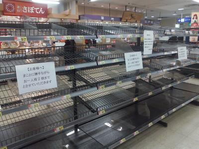 h23,3地震後のスーパー
