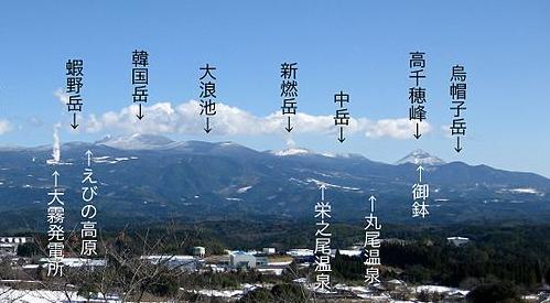 Kirishima_from_Maruoka_2.jpg