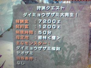 KC3S0071.jpg