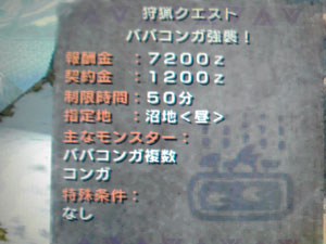 KC3S0072.jpg