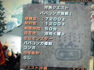 KC3S0075.jpg