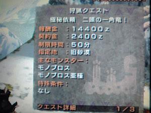 KC3S0077.jpg