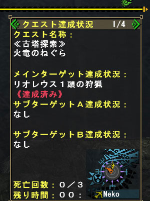 bdcam-2010-08-12-20-56-37-0.jpg