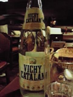 ヴィッチーカタラン