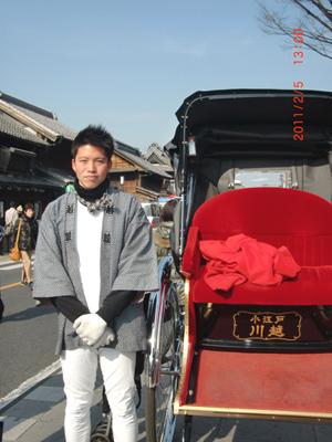20110206_8.jpg