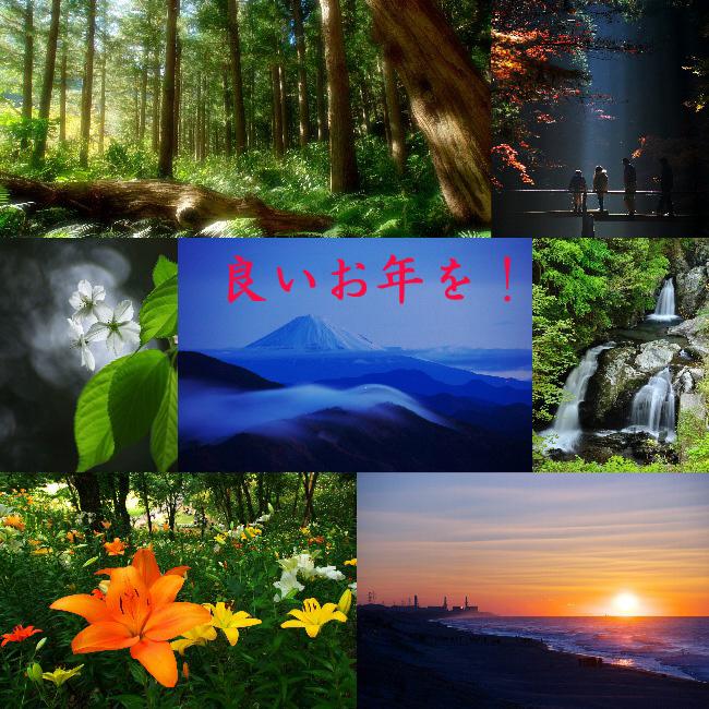 sozai11大晦日のコピー