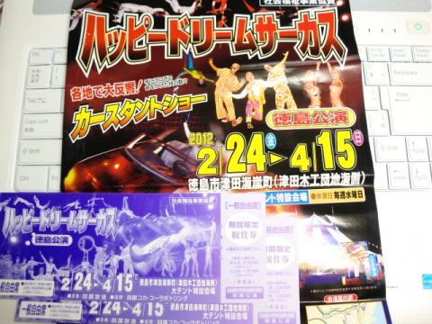 CIMG5860_convert_20120227132938.jpg