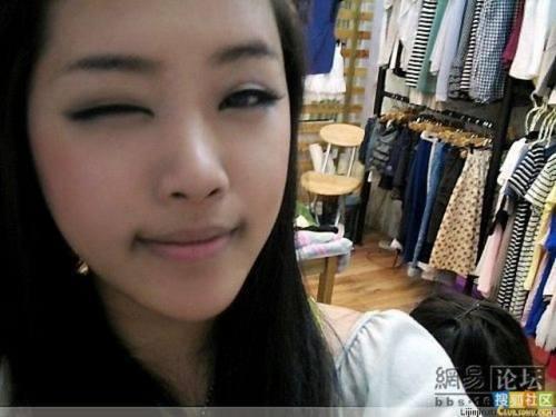girl-makeup-trick-13.jpg