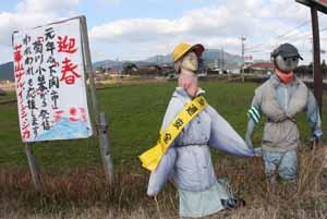 抗議農家2010ブログ