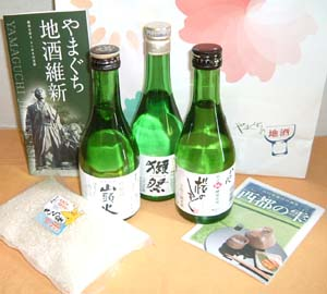 2011新酒会土産メール