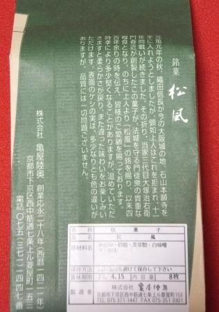 DSCF5544.jpg