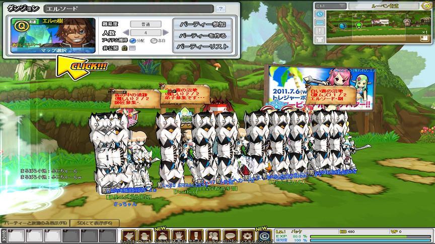 SC_2011_7_7_2_21_40_.jpg