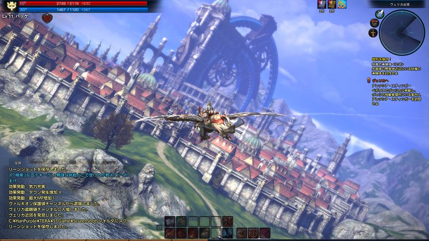 TERA_ScreenShot_20110702_230858.jpg