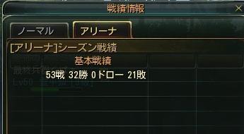 senseki324er32.jpg