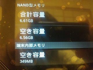 SH3G1003.jpg