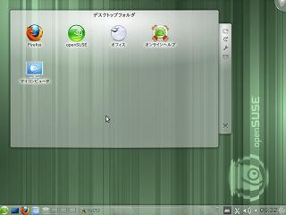 opensuse114.jpg