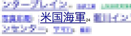 navy_naka.jpg