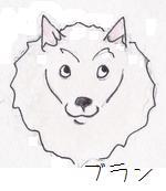 2.16 ブラン7