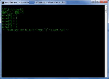 C_program_0.png