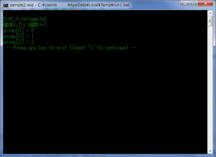 C_program_1.png