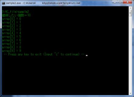 C_program_2.png
