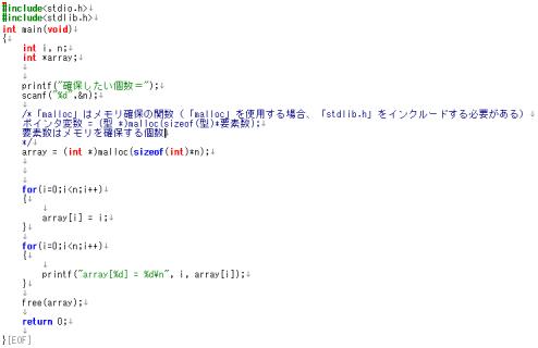 C_program_3.png